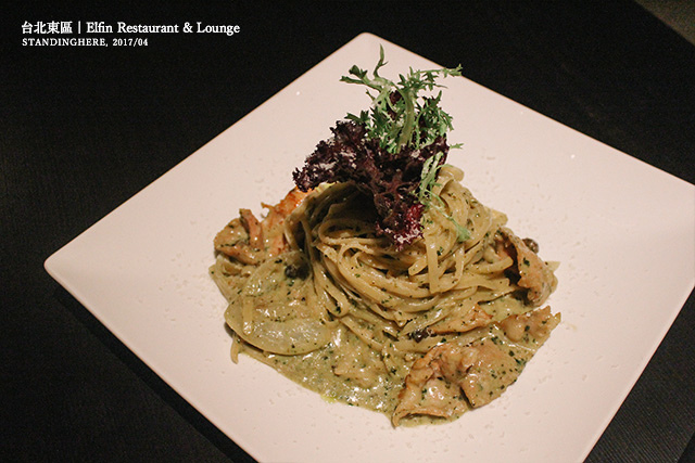 Elfin_Restaurant_Lounge_34.jpg