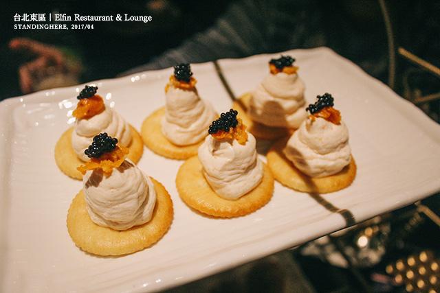 Elfin_Restaurant_Lounge_38.jpg