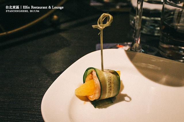 Elfin_Restaurant_Lounge_39.jpg