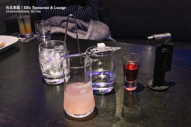 Elfin_Restaurant_Lounge_46.jpg