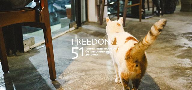 自由51-banner-s