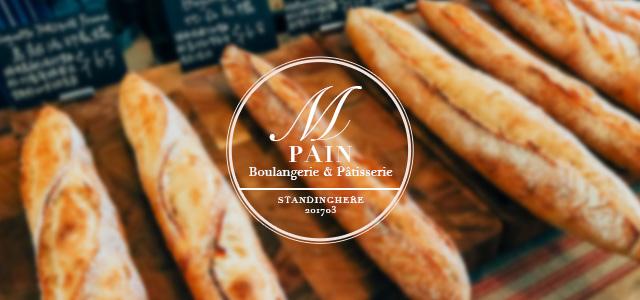 中壢_m pain_banner-s