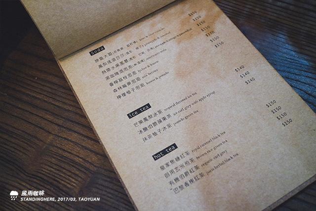 風雨咖啡-04