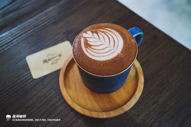 風雨咖啡-40