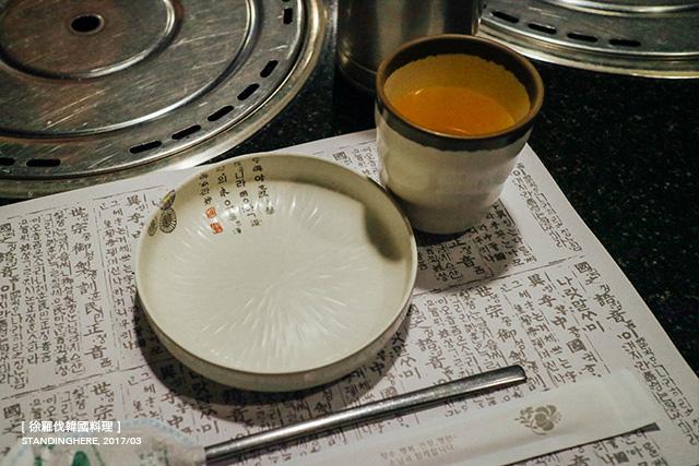 徐羅伐韓式料理-02