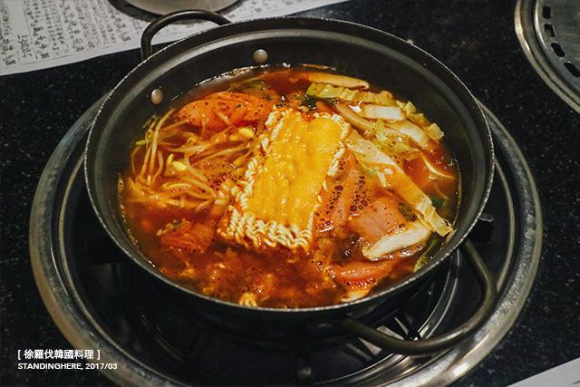 徐羅伐韓式料理-03