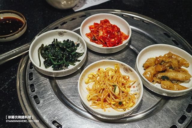 徐羅伐韓式料理-05