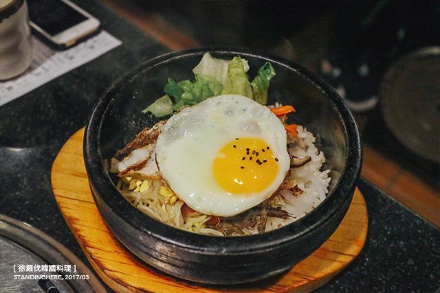徐羅伐韓式料理-06