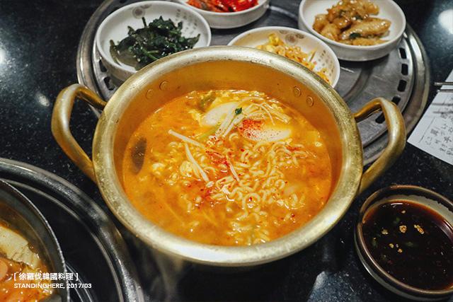 徐羅伐韓式料理-07