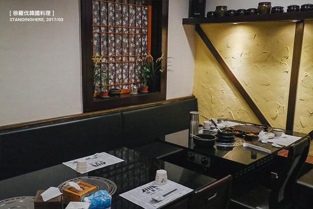 徐羅伐韓式料理-12