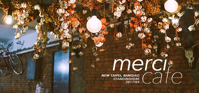 板橋-merci cafe-banner-s