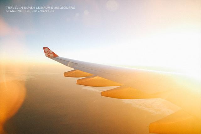 馬來西亞-吉隆坡-澳洲-墨爾本自助旅行-002