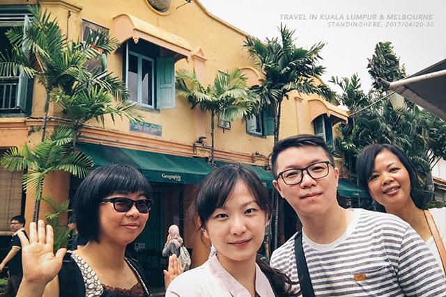 馬來西亞-吉隆坡-澳洲-墨爾本自助旅行-007