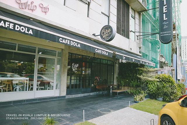 吉隆坡-交通住宿-019