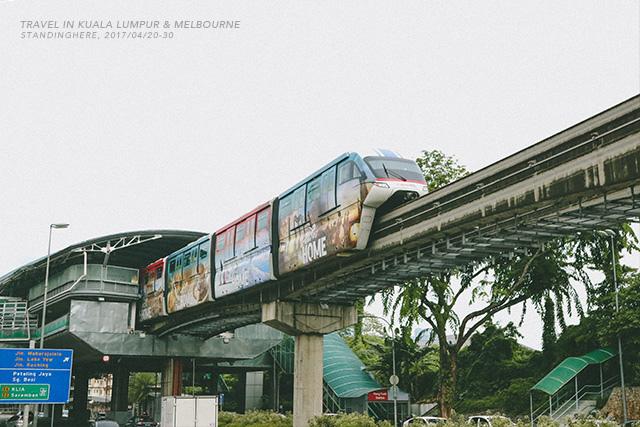 吉隆坡-交通住宿-035