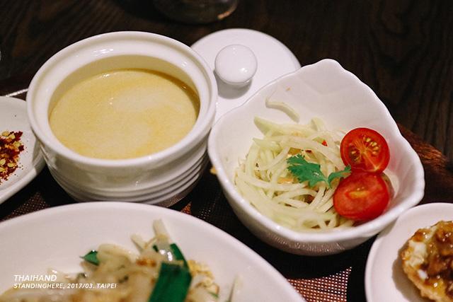 台北公館右手餐廳-09