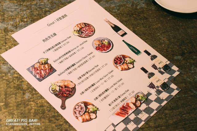 敦化sogo-葵豚酒館-great!pigbar!-04