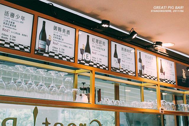 敦化sogo-葵豚酒館-great!pigbar!-54