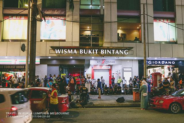 吉隆坡-亞羅街-黃亞華小吃店-051.jpg