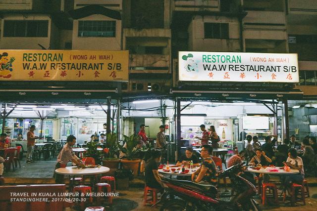 吉隆坡-亞羅街-黃亞華小吃店-054.jpg