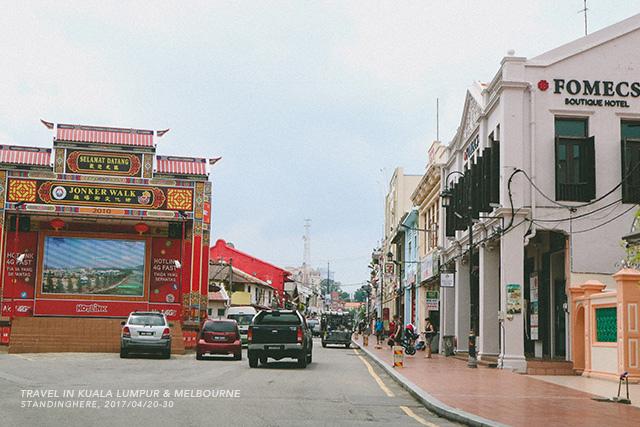馬來西亞-麻六甲-078