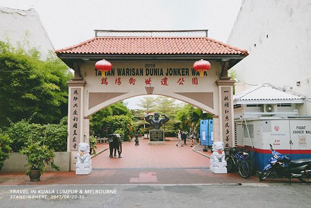 馬來西亞麻六甲-089