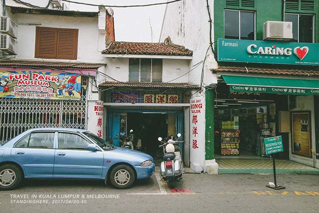 馬來西亞-麻六甲-091