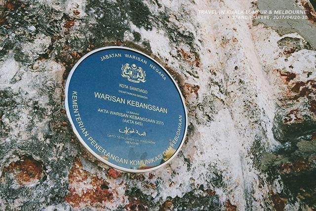 馬來西亞-麻六甲-215