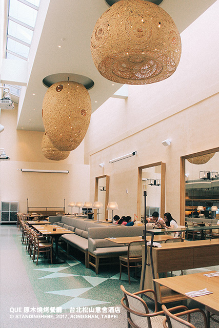 que原木燒烤餐廳@台北松山意舍酒店-08