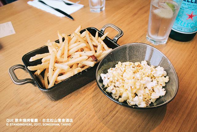 que原木燒烤餐廳@台北松山意舍酒店-25