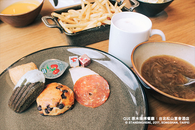 que原木燒烤餐廳@台北松山意舍酒店-27