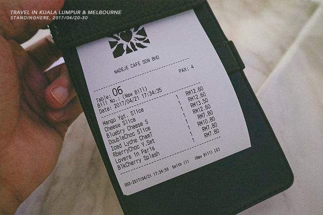 馬來西亞麻六甲-千層蛋糕 Nadeje-224.jpg
