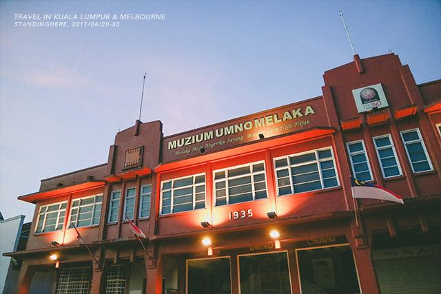 馬來西亞麻六甲-241.jpg