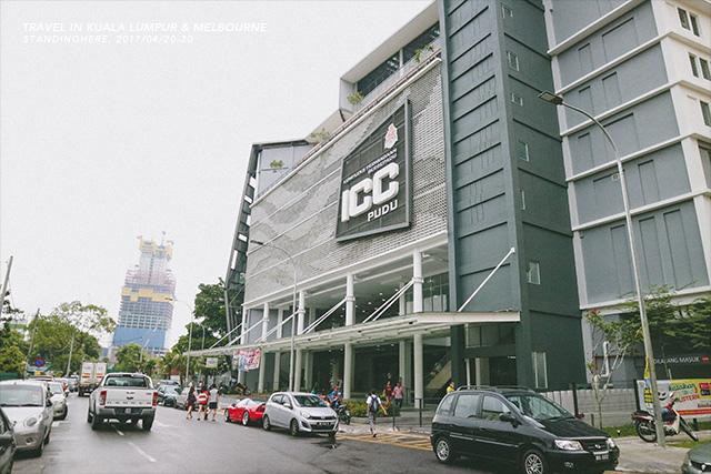 馬來西亞吉隆坡-燕美市場-icc pudu