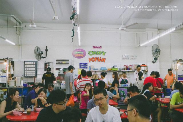 馬來西亞吉隆坡-燕美市場-姊妹薄餅