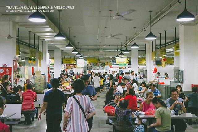 馬來西亞吉隆坡-燕美市場-270