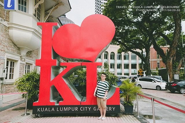 馬來西亞吉隆坡-294