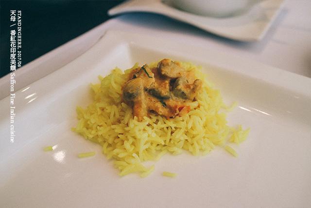 天母番紅花印度料理-11