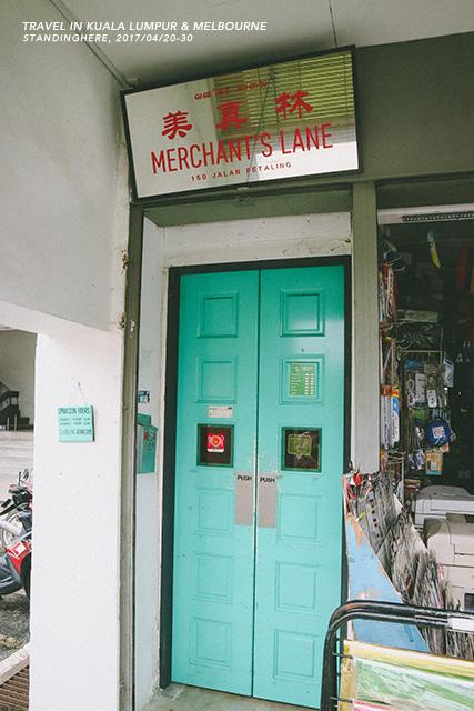 吉隆坡-美真林-345