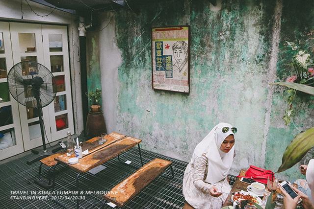 吉隆坡-美真林-359