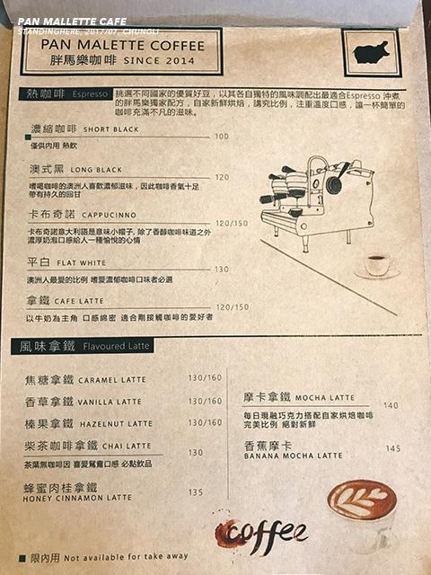 中壢胖馬樂_menu-1