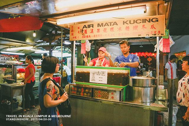 馬來西亞吉隆坡-460