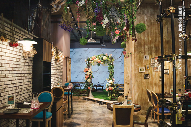 桃園-梳子餐廳-salud-01
