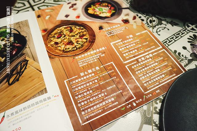 桃園-梳子餐廳-salud-10