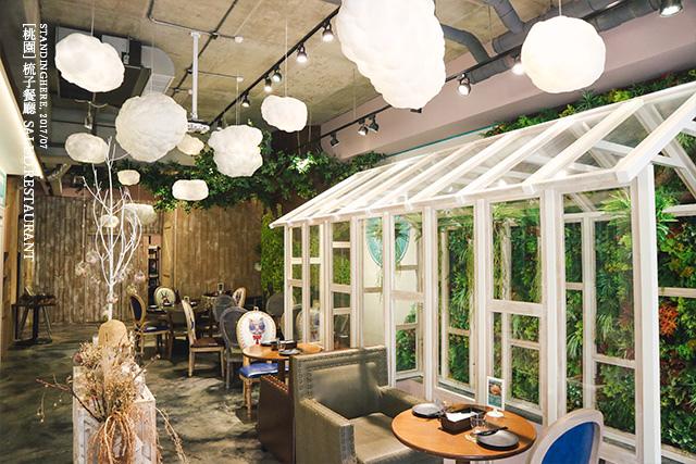 桃園-梳子餐廳-salud-20