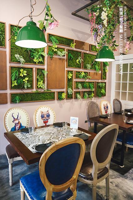 桃園-梳子餐廳-salud-28