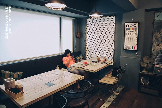 楊梅黑色公寓藝文咖啡-15