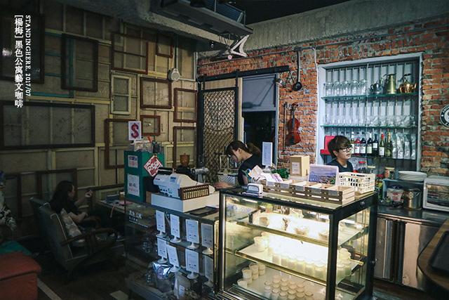 楊梅黑色公寓藝文咖啡-27