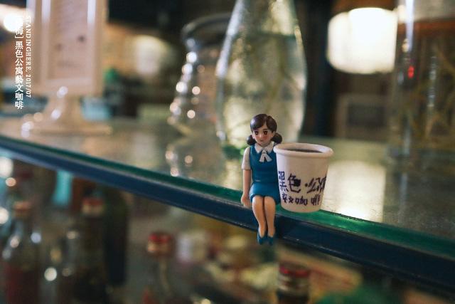 楊梅黑色公寓藝文咖啡-30