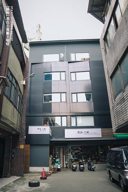 楊梅黑色公寓藝文咖啡-37